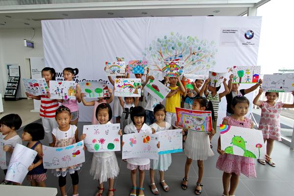 公司下属子公司宜兴宝利丰举办儿童绘画比赛,将义卖所得捐赠给玉树